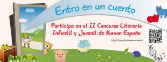 Kumon invita a los niños de Guadalajara y Sigüenza a crear un relato en el que ellos sean los protagonistas