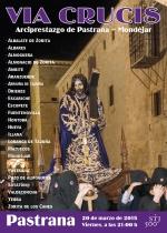 Pastrana acoge este viernes el Vía Crucis interparroquial del Arciprestazgo de Pastrana-Mondéjar