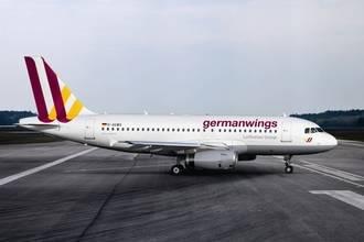 Última hora: Al menos 45 españoles entre los 148 fallecidos del accidente de avión que viajaba de Barcelona a Dusseldorf