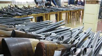 La Comandancia de la Guardia Civil anuncia una subasta de armas