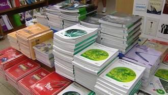 El Ayuntamiento de Guadalajara organiza la recogida de libros de texto y material escolar