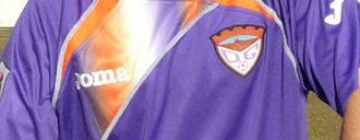 La U.D. Almería B, el primer rival para que el Depor Guadalajara retorne a segunda división