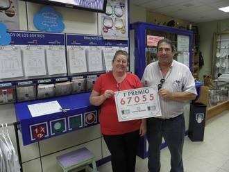 ENHORABUENA : Parte del 1º Premio de la Lotería Nacional cae en Brihuega