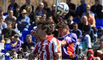 El Dépor recibirá al C.F. Talavera en la primera eliminatoria de la Copa del Rey