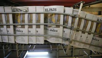 ¿Seguirá saliendo el diario El País en papel? Si...de momento