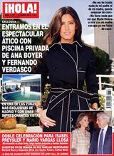 ¡HOLA! Exclusivo reportaje del ático con piscina privada de Ana Boyer