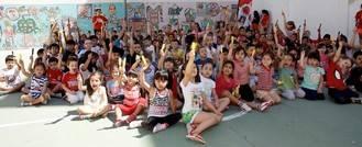 Frigo dará la bienvenida al verano regalando 300.000 helados a escolares de la región