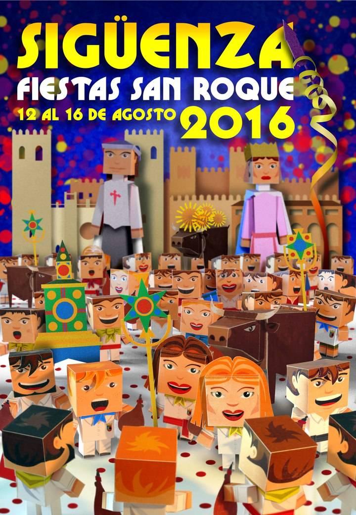 Las seguntinas fiestas de San Roque 2016 ya tienen cartel anunciador