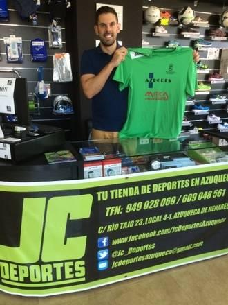 Joel Capilla Martín, nuevo preparador de porteras del FSF Alovera para esta temporada