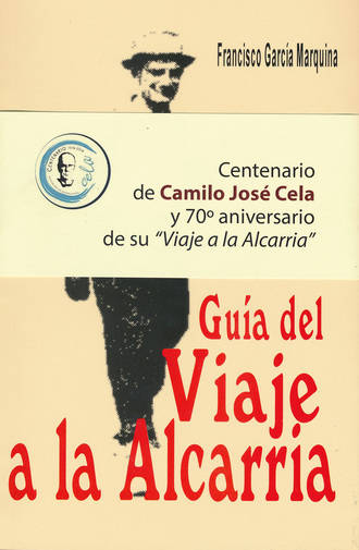 """Diputación relanza la edición de la """"Guía del Viaje a la Alcarria"""" de García Marquina"""