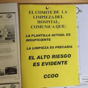 """Un vídeo denuncia la """"intolerable situación"""" en la que se encuentra el Hospital de Guadalajara"""