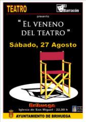 El veneno del teatro, una dosis de cultura en Brihuega
