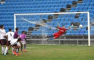 Deportivo Guadalajara: Tres puntos para ocupar puestos de play-off