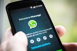 Los vecinos de Pozo de Guadalajara ya pueden comunicarse con su Ayuntamiento a través de Whatsapp