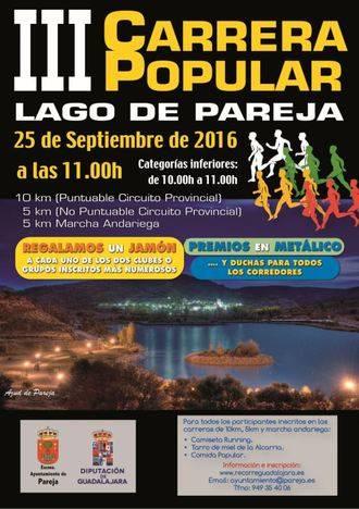 La III Carrera Popular Lago de Pareja se disputará el 25 de septiembre